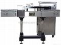 Electromagnetic induction Al-foil Sealing machine