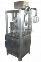 Fully automatic capsule filling machine NJP-200C