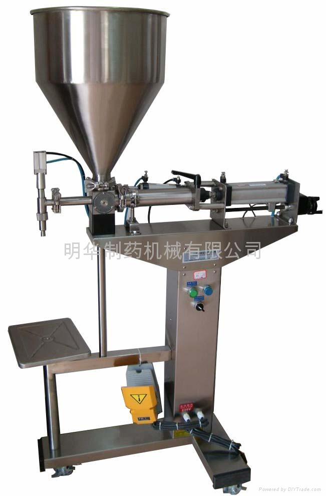 GZ series 液體灌裝機器 1