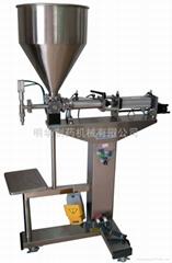 GZ series 液體灌裝機器