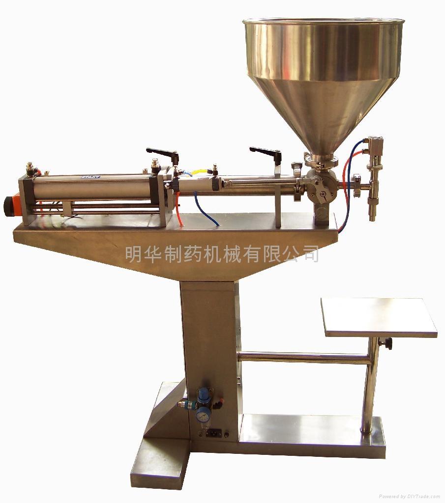 GZ series 液體灌裝機器 2