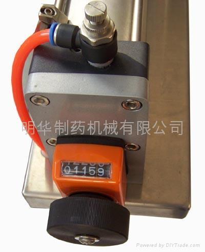 GZ series 液體灌裝機器 3
