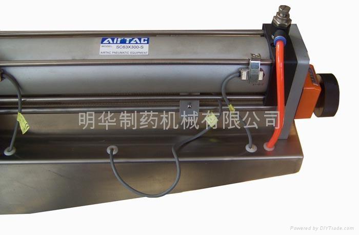 GZ series 液體灌裝機器 4