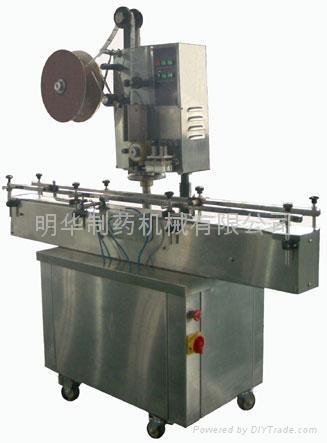 Desiccant filling machine  1