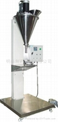 Semiautomatic powder filling machine