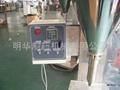 GF-50 粉末灌装机 3