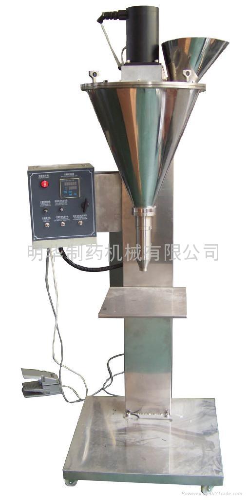 GF-250 粉末灌装机 1