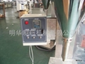 GF-250 粉末灌装机