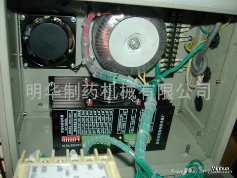 GF-250 粉末灌装机 4