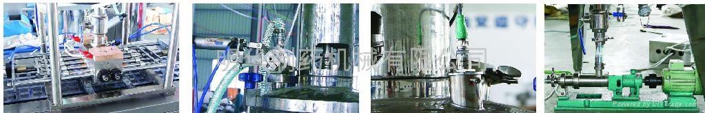 DPP-250Y 液体泡罩包装机 3