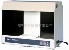 CM-2 澄明度測試儀