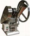 TDP-1 單沖壓片機 1