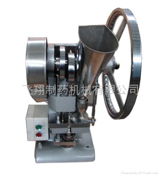 TDP-2 單沖壓片機