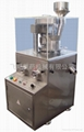 Rotary tablet press with force feeder
