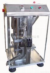 YDP-25  壓片機