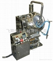 Water chestnut mode coating machine with