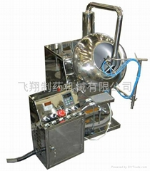 Water chestnut mode coating machine with simple spray unit BYC-400