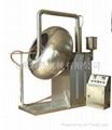 BYC-1000 荸荠式包衣机 (附带喷雾装置) 2