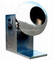 Soft capsule cleaning machine BS series
