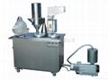 Semiautomatic capsule filling machine