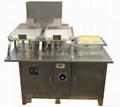 JNG-255 Capsule Filling Machine
