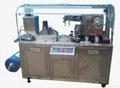 AL-Plastic Blister Packing Machine