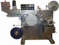 DPT-80 Mini Alu / PVC Blister Packing