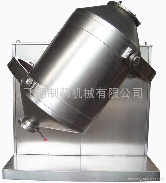 SYH-15 三維混合機 3