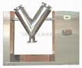 VH-14B 高效混合機