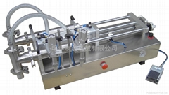 Piston filling machine w