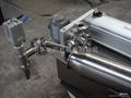 HSFS-60  液体灌装机