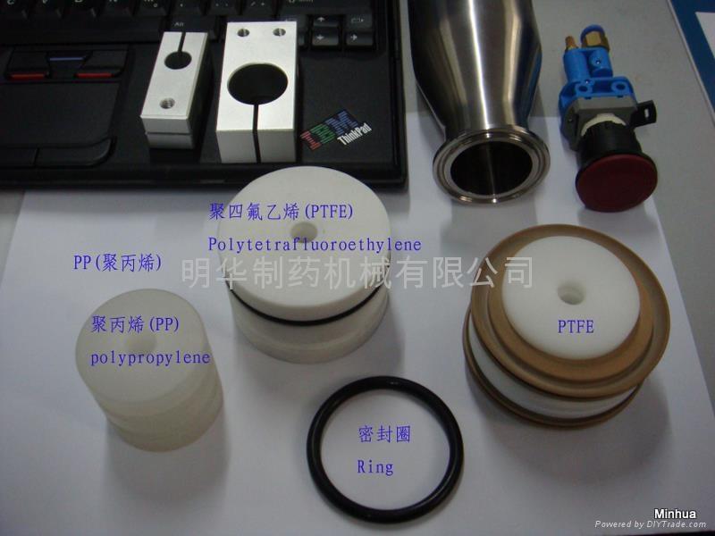 HSFS-60  液体灌装机 3