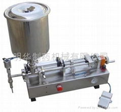Liquid and ointment double-duty piston filling machine HSFA-500