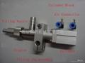 HSFA-500 膏体和液体两用活塞式灌装机