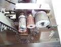 YZ semiautomatic ampoule printer