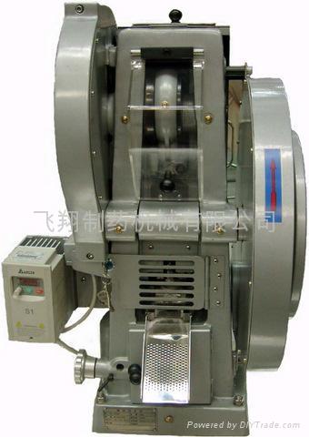 DP40A 压片机 1