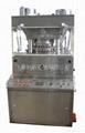 Rotary tablet press ZPW-29EU