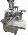 KGF-Z 液体灌装机器 4