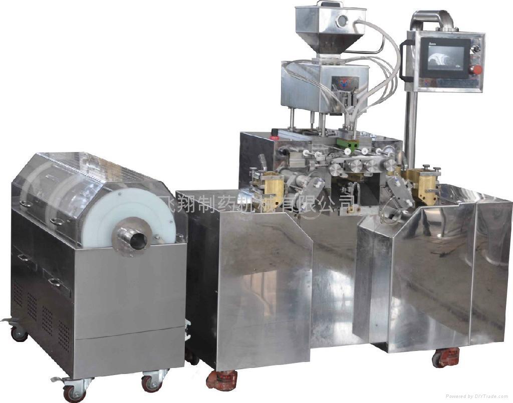 Softgel capsulation machine RJWJ-100 1