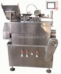 AAG2/5-10-20  安瓿灌装机