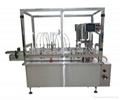 QGS-Z 液體灌裝機器