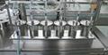 QGS-Z 液体灌装机器 2