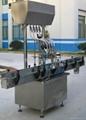 KGF-X 液體灌裝機器 2