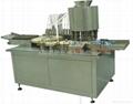 KGF12  液体灌装机器