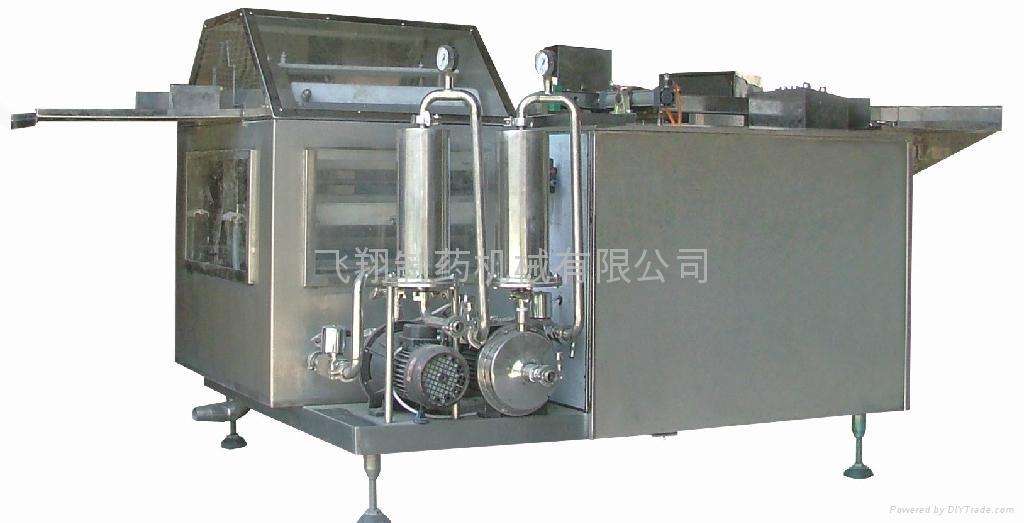 XLP 液体灌装机器 1