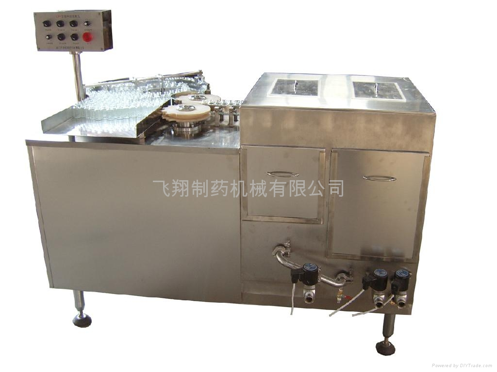 Low price ultrasonic bottle cleaning machine CXP 1