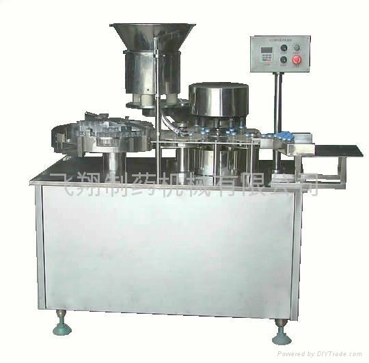XZG 液体灌装机器 2