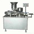 XZG 液体灌装机器
