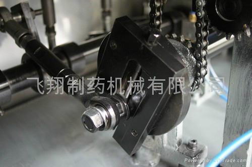 工廠價生產線液體灌裝封蓋機 3
