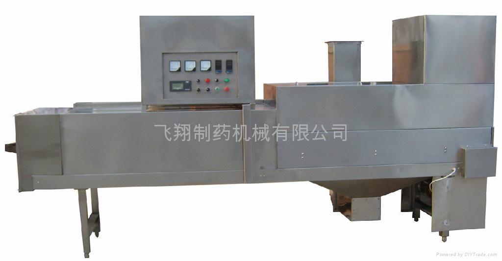 GMH 系列 液体灌装机器 1
